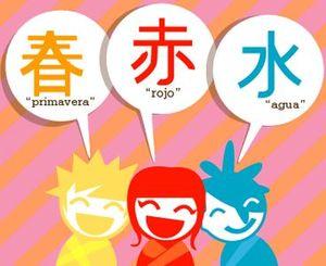 Japon�s Noken 5